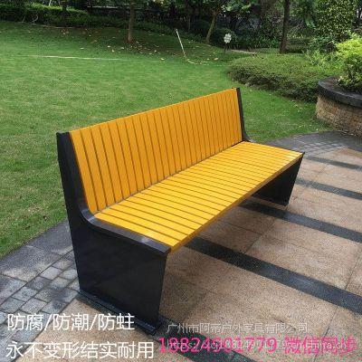 304不锈钢长椅 机场等候靠背椅 公园双人休闲长椅
