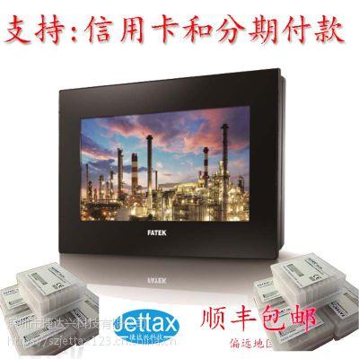 永宏触摸屏 C3102SE屏 深圳总代理 永宏触摸屏102寸屏