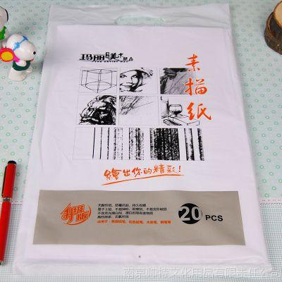 玛丽4k 8k 160g素描纸 美术专用木浆美术画画纸铅画纸速写纸批发