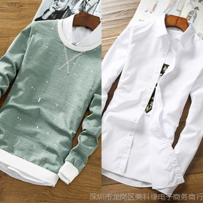2018新款春季上衣服男装长袖t恤男士秋衣韩版修身卫衣体恤打底衫