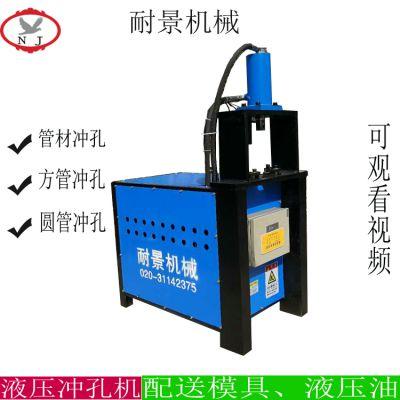 耐景机械铁方管下机料 镀锌管下料机 圆管切管机