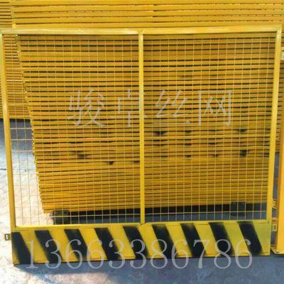 工地人货安全门 烤漆安全基坑防护网 现货供应警示围栏