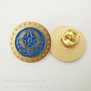 磨砂烤漆徽章定制,八一胸章制作厂,江西徽标生产