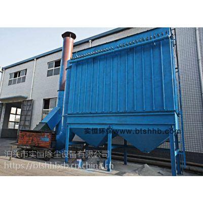河南氧化铝厂除尘器实恒熔铝炉布袋除尘器品质优良