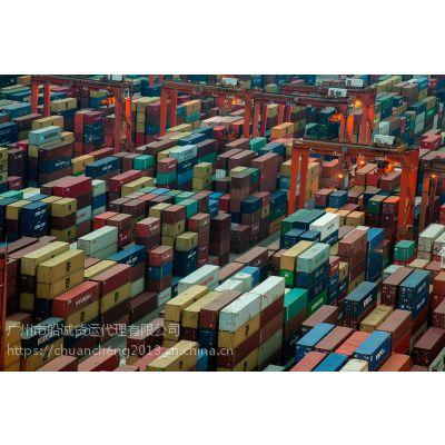 供应金华义乌到惠州博罗的水路运输,海运报价少的船费用