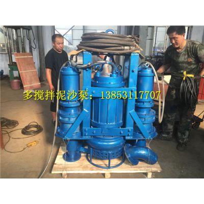 环保工程沉淀池泥砂层清理专用泵 市场价