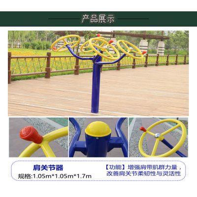 学校学生高低杠多少钱, 容县镀锌防锈健身器材,玉林室外健身路径生产定制