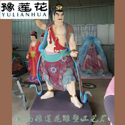 哪吒三太子神像图片中坛元帅哪吒佛像太子元帅神像雕塑厂家定制