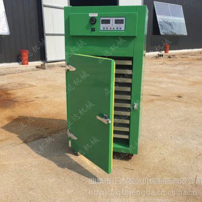 香料调制品的烘干箱 自动恒温烘干机