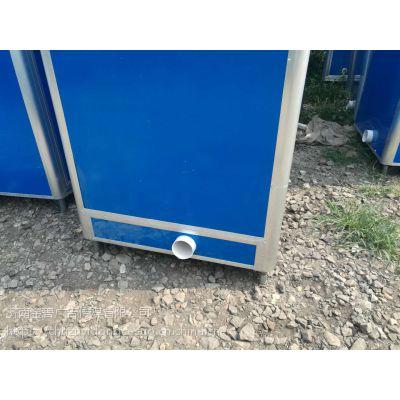 济宁 移动厕所厂家报价 临时卫生间 环保厕所多少钱