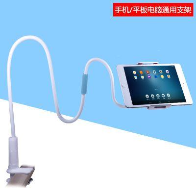 懒人床头桌面通用电脑支架手机平板支架新款创意多功能懒人支架