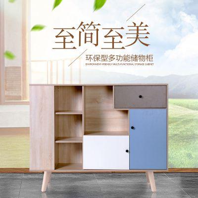 北欧餐边柜现代简约实木厨房柜子碗柜储物柜酒柜家用餐厅柜茶水柜
