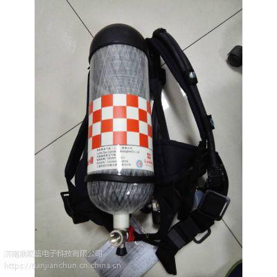 隔绝正压式消防空气呼吸器RHZKF6.8/30