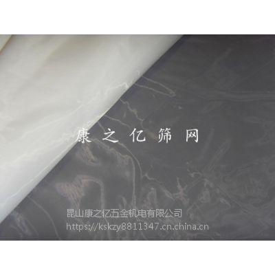 混纺滤网工业滤网尼龙滤网康之亿滤网