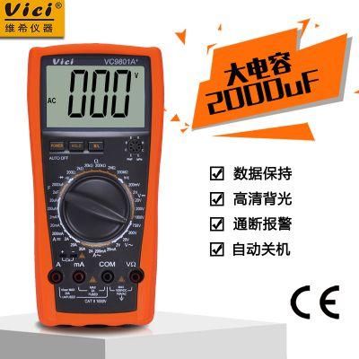 维希Vici VC9801A+ 3位半手动量程数字万用表 电容2000μF