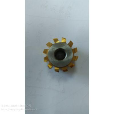 东莞三富供应硬质合金锯片-钨钢、高速钢修磨-全国修磨服务