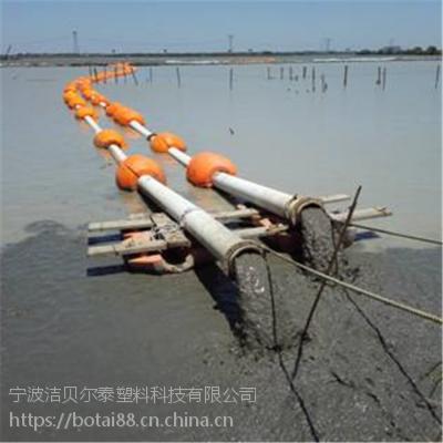 全新爆款疏浚浮体抽沙管浮筒设计