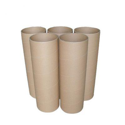 厂家定做饶膜圆形纸筒 快递硬纸打包纸管 高强度耐压纸芯 D001奇昌
