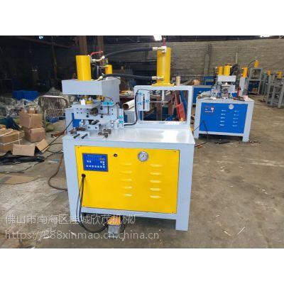 欣茂机械厂家直销 不锈钢管切割机 方管冲压机 钢管冲断机