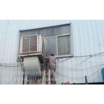 青岛轮胎厂安装厂房降温设备哪家好