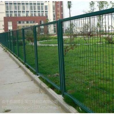 铁丝网围栏-石口铁丝网围栏-铁丝网围栏厂家施工安装
