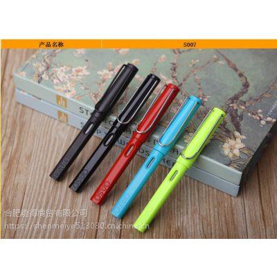 合肥毕加索钢笔批发定制/毕加索签字笔工厂直销