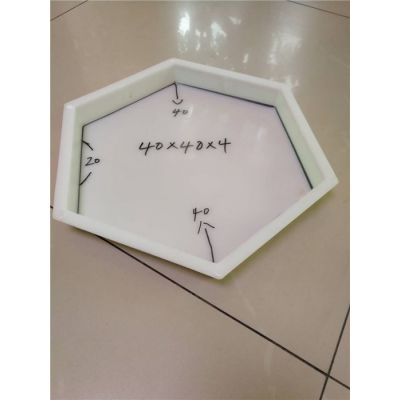振通模具(图)-水利护坡锁块模具-锁块护坡模具