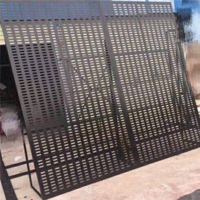 陶瓷货架网板,地砖展示架,镀锌冲孔网板,大连瓷砖展架