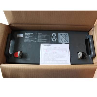 沈阳松下蓄电池12V100AH松下LC-P12100ST直流电源UPS免维护电池