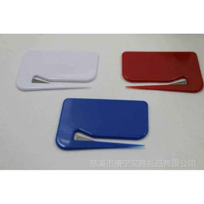 优质塑料开信刀生产厂家