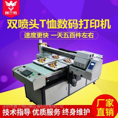 普兰特6518FZ T恤定制印花机 服装印花机 数码直喷打印机