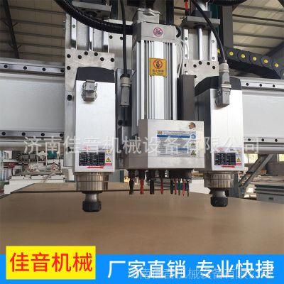 双工序加钻包开料机数控开料机板式家具生产线木工移门数控加工