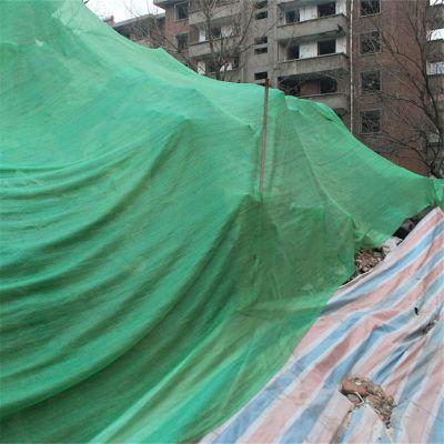 覆盖土堆网 盖工地绿网 建筑垃圾防尘网