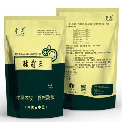 猪饲料添加剂,催肥,促生产,中灵农牧生产+销售,猪霸王,猪用添加剂