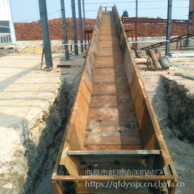 板链输送机厂家定制直销 链板输送机制造