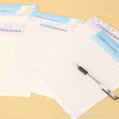 批发玛丽18K信纸 纯木浆纸 20页/本 信笺纸 商务用纸 办公用品