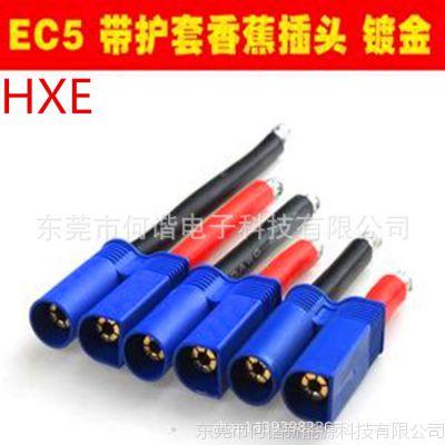 10号硅胶软线EC5公插头(母壳公插头)红线,黑线100mm