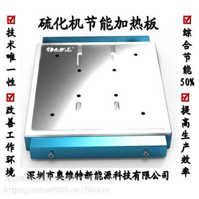 注意事项-平板硫化机电热板