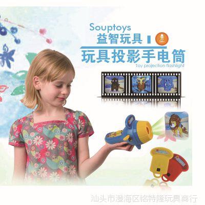 供应儿童投影手电筒全自动投影电筒新款儿童暖光电筒来样来图定制