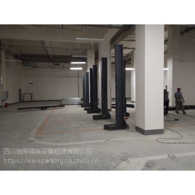 供应全智能机械式PLJ203-20/32/27双层机械立体车库租赁