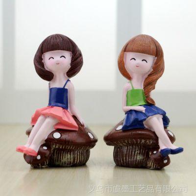 蘑菇女孩卡通汽车摆件 对装少女心汽车中控台装饰品女生生日礼物