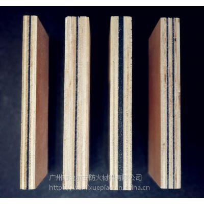 供应中国名优产品 │盈尔安│车船专用胶合板│阻尼型防火海洋胶合板