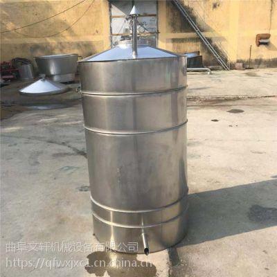 小型家用商用白酒设备 周口直销粮食烧酒设备