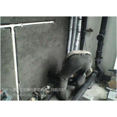 家里暗管漏水怎么修?南京水管更换方法_专业南京水管维修