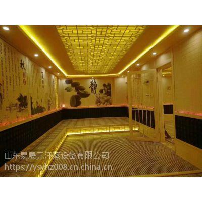 聊城汗蒸房材料厂-专业装修盐晶房、电气石汗蒸房等