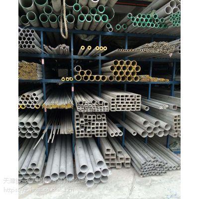 石家庄316L不锈钢管价格优惠