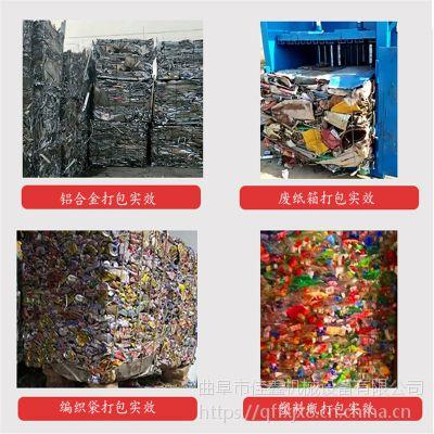 佳鑫小型废纸废薄膜打包机 全自动稻壳打捆机 工厂废料岩棉挤包机生产厂家