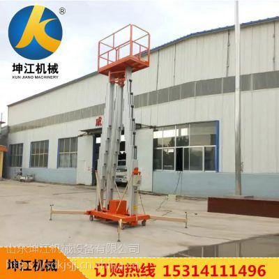 直销铝合金室内外高空作业平台云梯小型物料提升机电动液压升降机10米