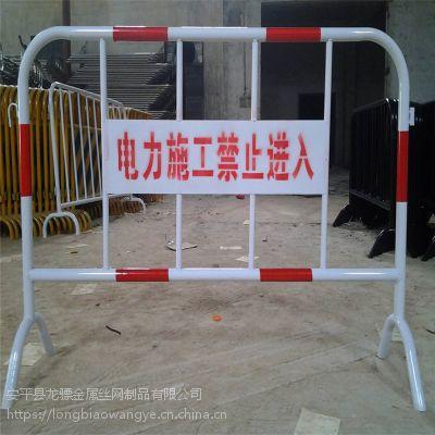 工地施工护栏 建筑工地安全围栏 临建护栏
