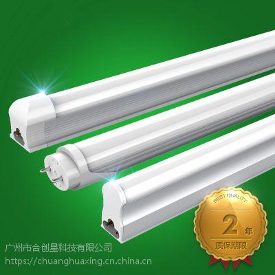 厂家直合创星LED灯管T5/T8一体化LED日光灯管 T8全套支架光管1.2米超亮-T8分体0.6米